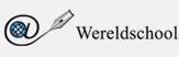 wereldschool_logo